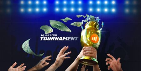 IQ Option Trading Tournaments - Up to $50,000 Prize Pool